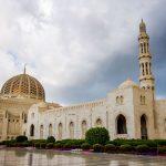 مسجد سلطان قابوس عمان