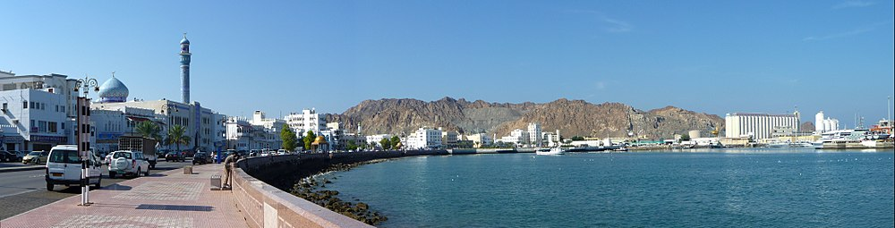 مسقط عمان با عمان۷۷۷