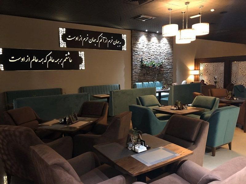 از رستوران های ایرانی در عمان رستوران عالیان