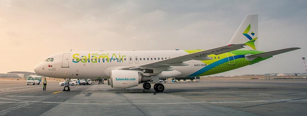 سلام ایر عمان یکی از خطوط هوایی خوب