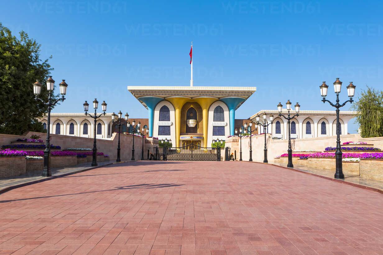نمای اصلی کاخ العالم عمان