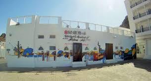 بازدید از موزه هنر مدرن عمان