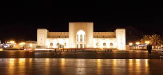 شب زیبای شهر مسقط و بازدید از موزه ملی عمان
