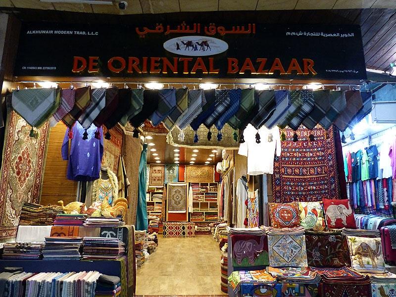 نمای بیرونی از بازارهای سنتی عمان جهت خرید سوغات عمان