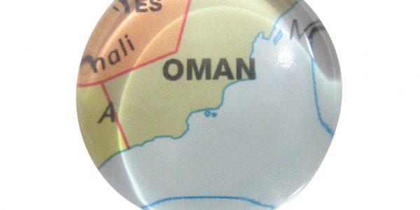 دانستنیهای سفر و نقشه عمان