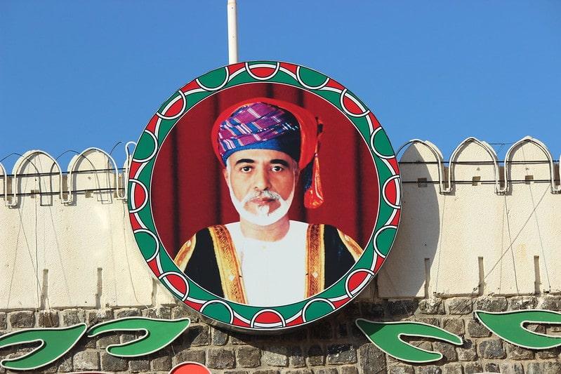 تصویر سلطان قابوس نماد فرهنگ مردم عمان