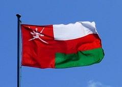 تصویری از پرچم عمان