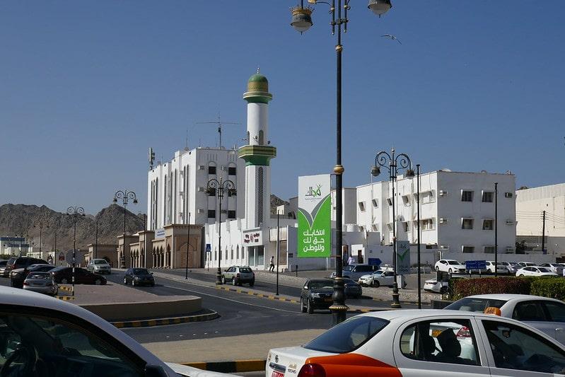 سفر به عمان و اقامت در مسقط و بازدید از مناطق دیدنی و محلههای مسقط