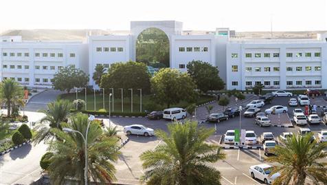 بررسی بهترین دانشگاههای عمان