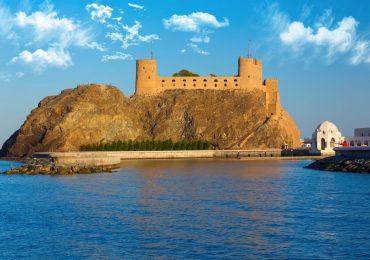 از قلعه های تازیخی عمان قلعه مطح است